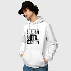 Толстовка-худи хлопковая мужская Straight Outta Saratov цвета белый — фото 2