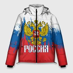 Мужская зимняя куртка РОССИЯ ТРИКОЛОР