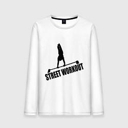 Лонгслив хлопковый мужской Street WorkOut цвета белый — фото 1