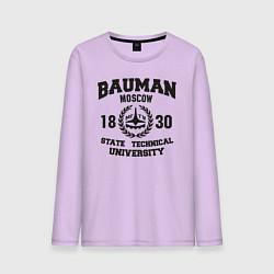 Лонгслив хлопковый мужской BAUMAN University цвета лаванда — фото 1