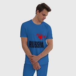 Пижама хлопковая мужская Russia Leaf цвета синий — фото 2