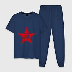 Пижама хлопковая мужская Звезда СССР цвета тёмно-синий — фото 1