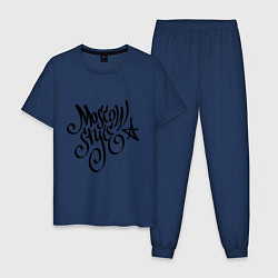 Пижама хлопковая мужская Moscow Star Style цвета тёмно-синий — фото 1