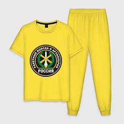 Пижама хлопковая мужская РВиА цвета желтый — фото 1