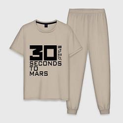 Пижама хлопковая мужская 30 Seconds To Mars цвета миндальный — фото 1