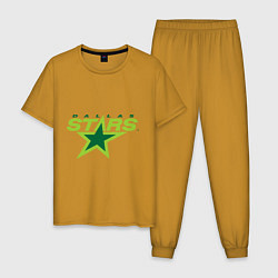 Пижама хлопковая мужская Dallas Stars цвета горчичный — фото 1