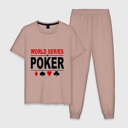 Пижама хлопковая мужская World series of poker цвета пыльно-розовый — фото 1