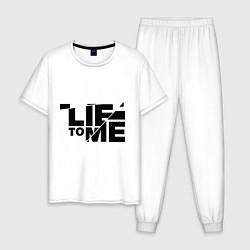 Пижама хлопковая мужская Lie to me цвета белый — фото 1