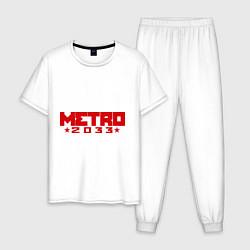 Пижама хлопковая мужская Metro 2033 цвета белый — фото 1
