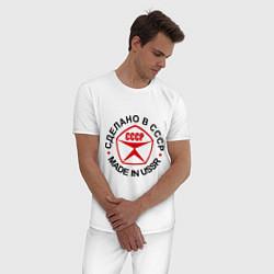 Пижама хлопковая мужская Сделано в СССР цвета белый — фото 2