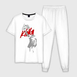 Пижама хлопковая мужская Майкл Джексон - Long live the King цвета белый — фото 1