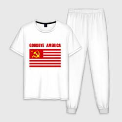 Пижама хлопковая мужская Goodbye America цвета белый — фото 1