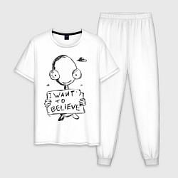 Пижама хлопковая мужская I want to believe цвета белый — фото 1