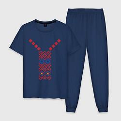 Пижама хлопковая мужская Узор славянского сарафана цвета тёмно-синий — фото 1