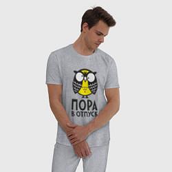 Пижама хлопковая мужская Сова: пора в отпуск! цвета меланж — фото 2