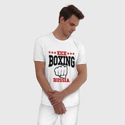 Пижама хлопковая мужская Kickboxing Russia цвета белый — фото 2