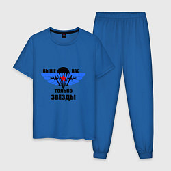 Пижама хлопковая мужская Выше нас только звезды цвета синий — фото 1