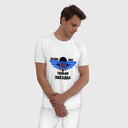 Пижама хлопковая мужская Выше нас только звезды цвета белый — фото 2