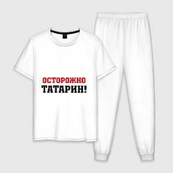 Пижама хлопковая мужская Осторожно Татарин! цвета белый — фото 1