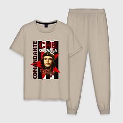 Пижама хлопковая мужская Comandante цвета миндальный — фото 1
