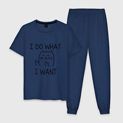 Пижама хлопковая мужская I do what I want цвета тёмно-синий — фото 1