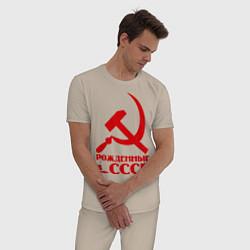 Пижама хлопковая мужская Рождённые в СССР цвета миндальный — фото 2
