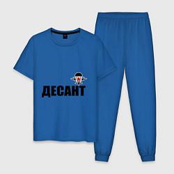 Пижама хлопковая мужская Десант ВДВ цвета синий — фото 1