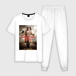 Пижама хлопковая мужская American Gods: Mr. Wednesday цвета белый — фото 1