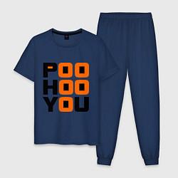 Пижама хлопковая мужская Poo hoo you цвета тёмно-синий — фото 1