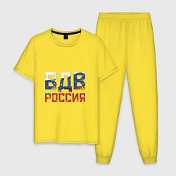 Пижама хлопковая мужская ВДВ Россия цвета желтый — фото 1