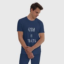 Пижама хлопковая мужская Сила и честь цвета тёмно-синий — фото 2