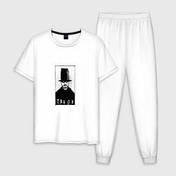 Пижама хлопковая мужская Taboo witch цвета белый — фото 1