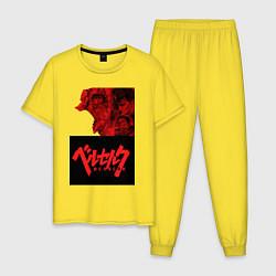 Пижама хлопковая мужская Berserk цвета желтый — фото 1