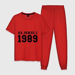 Пижама хлопковая мужская На Земле с 1989 цвета красный — фото 1