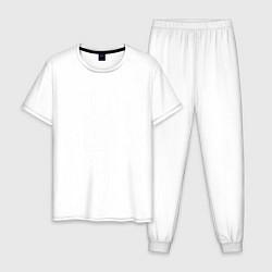Пижама хлопковая мужская Destiny Rabbit цвета белый — фото 1