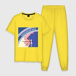 Пижама хлопковая мужская Беломор: Хабаровский край цвета желтый — фото 1