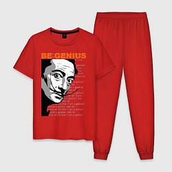 Пижама хлопковая мужская Dali: Be Genius цвета красный — фото 1