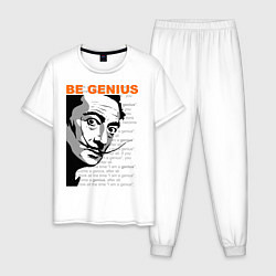 Пижама хлопковая мужская Dali: Be Genius цвета белый — фото 1
