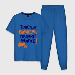 Пижама хлопковая мужская Падают мягче цвета синий — фото 1