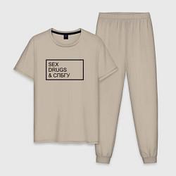 Пижама хлопковая мужская Sex, Drugs & СПБГУ цвета миндальный — фото 1
