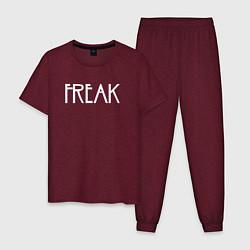 Пижама хлопковая мужская Freak цвета меланж-бордовый — фото 1