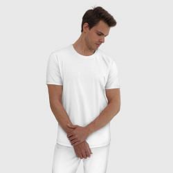 Пижама хлопковая мужская Самый свежий в школе цвета белый — фото 2