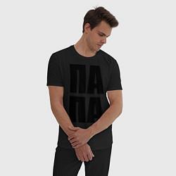 Пижама хлопковая мужская Папа (парная) цвета черный — фото 2