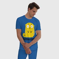 Пижама хлопковая мужская Обнимашки? цвета синий — фото 2