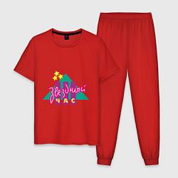 Пижама хлопковая мужская Звездный час цвета красный — фото 1