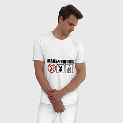 Пижама хлопковая мужская Мальчишник значки цвета белый — фото 2