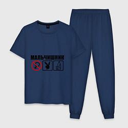 Пижама хлопковая мужская Мальчишник значки цвета тёмно-синий — фото 1
