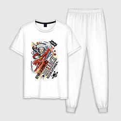 Пижама хлопковая мужская Юрий Гагарин: поехали цвета белый — фото 1
