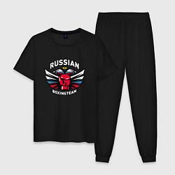 Пижама хлопковая мужская Russian Boxing Team цвета черный — фото 1