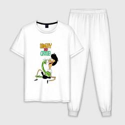 Пижама хлопковая мужская Sanjay and Craig цвета белый — фото 1